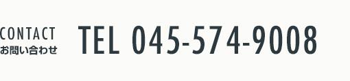 TEL 045-574-9008